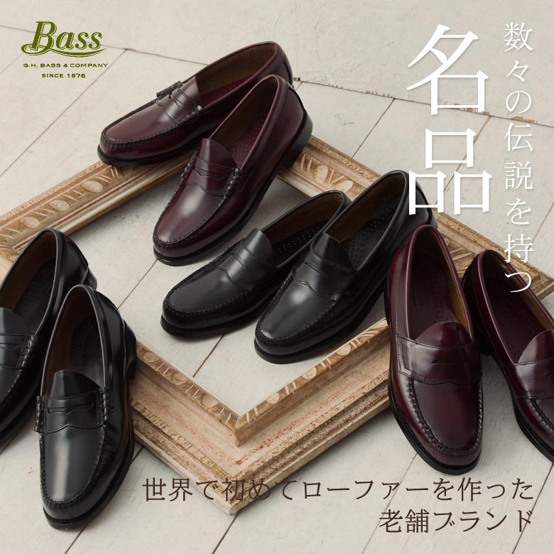 bass_01.jpg